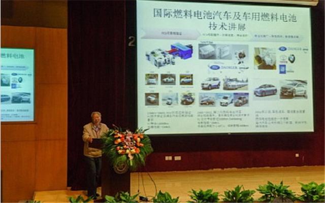 2015上海电化学能源器件工程创新暨第五届中聚电池技术创新论坛现场图片