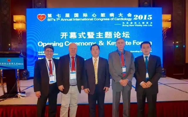2015第七届国际心脏病大会(ICC)现场图片