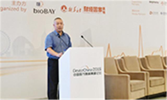 2015 中国医疗器械高峰论坛现场图片