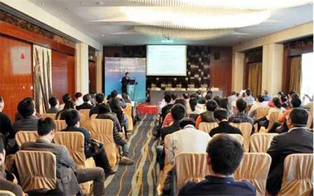 第八届中国工业生物技术发展高峰论坛现场图片