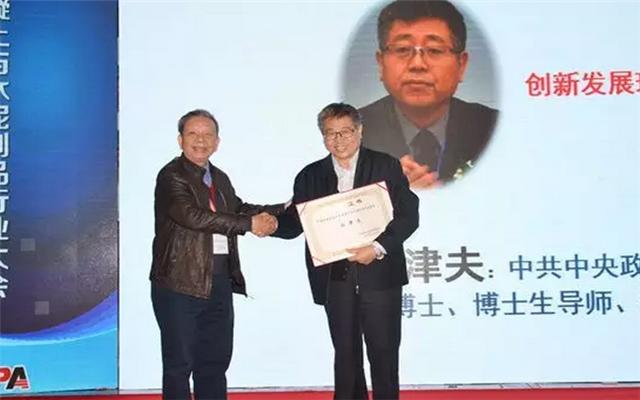 2015中国混凝土与水泥制品行业大会现场图片