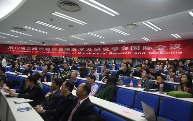 第12届亚洲线粒体生物医学及研究学会国际会议现场图片