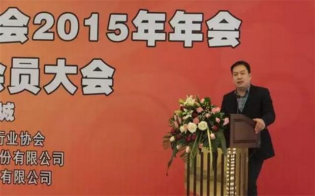 山东省涂料行业协会2015年年会现场图片