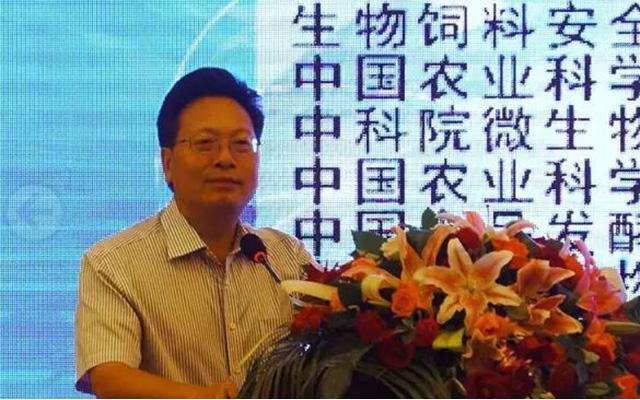 BFC﹒2016第四届中国生物饲料科技大会现场图片