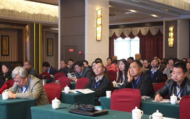 第十八届全国药学史本草学术研讨会现场图片