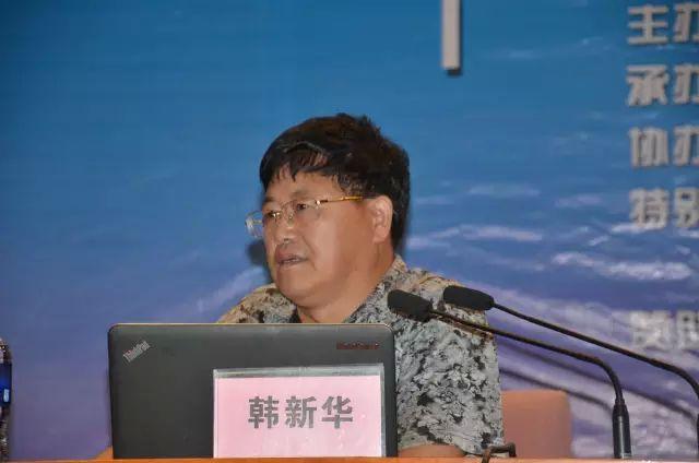 2016第八届中国园林植物保护高端论坛现场图片