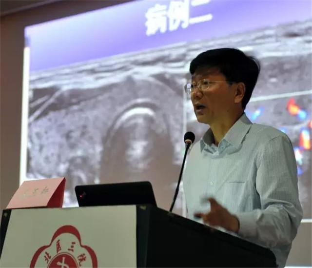 第八届肌肉骨骼超声及新技术国际论坛现场图片