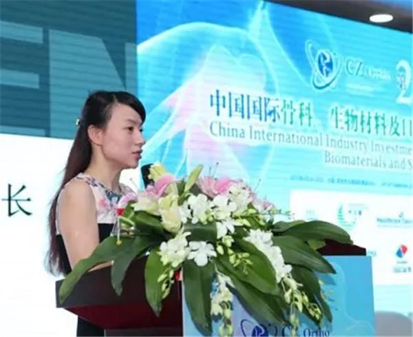 中国国际骨科、生物材料及口腔医学产业与投资峰会现场图片
