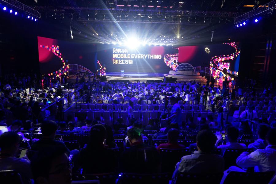 GMIC 2017 北京 全球移动互联网大会现场图片