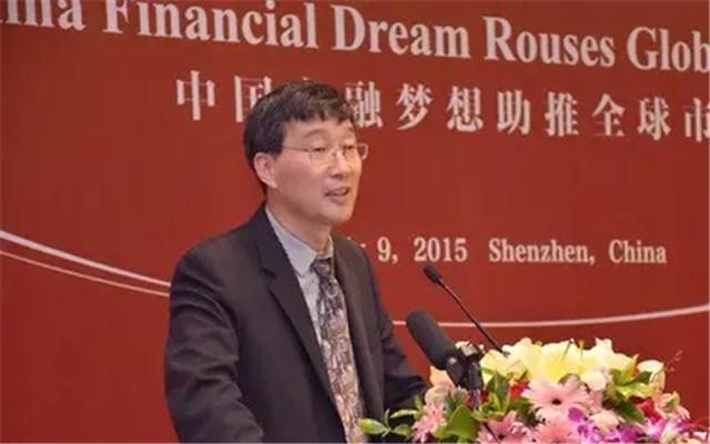 2015中国金融国际年会现场图片