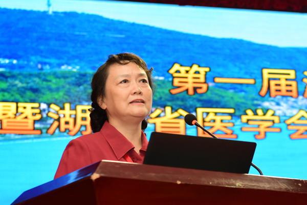 首届湘雅老年医学高峰论坛现场图片