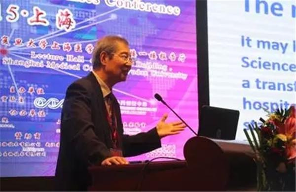 第一届国际表观基因组学研讨会现场图片