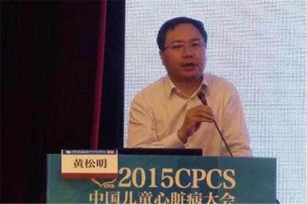 2015中国儿童心脏病大会现场图片