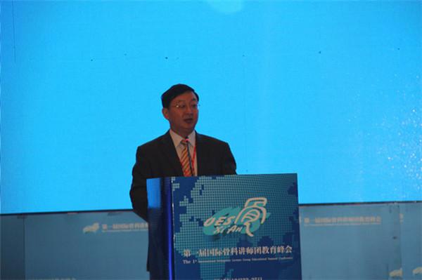 第二届国际骨科讲师团教育峰会现场图片
