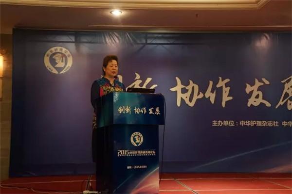 2015 年中国(两岸四地)护理科研高峰论坛现场图片