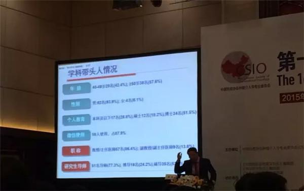第16届中国肿瘤介入大会现场图片