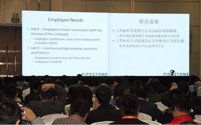 2016(第五届)李曼中国养猪大会现场图片