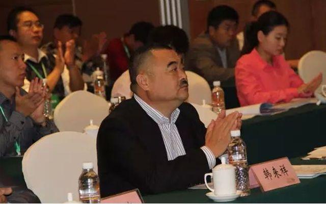 第二届(2015)中国林产品质量与标准化及产业发展研讨会现场图片