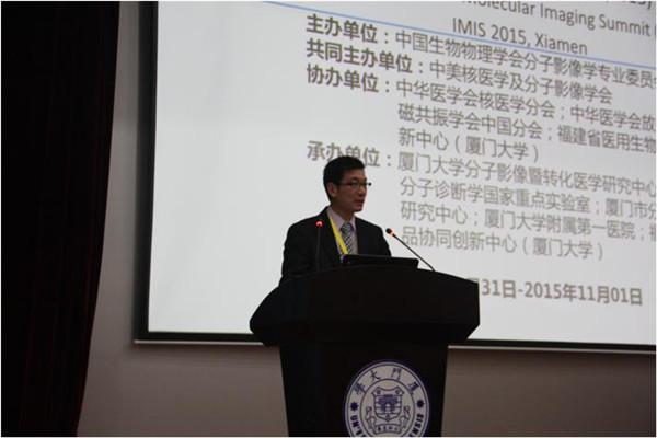 分子影像学厦门国际论坛(IMIS 2015)现场图片