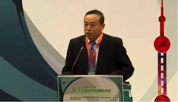 2015上海微创脊柱外科国际论坛现场图片