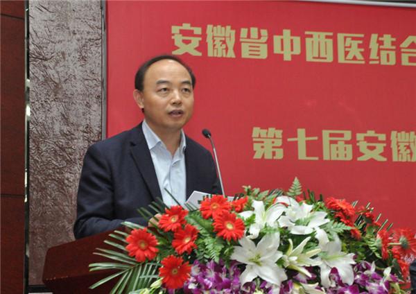 2015第二届皖江脑病论坛现场图片