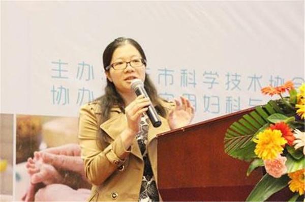 重庆市第二届助产技术研讨会现场图片