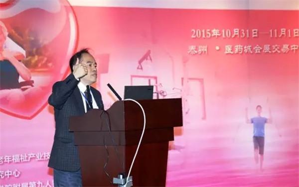 第一届国际康复医学与康复工程前沿技术临床转化会议现场图片