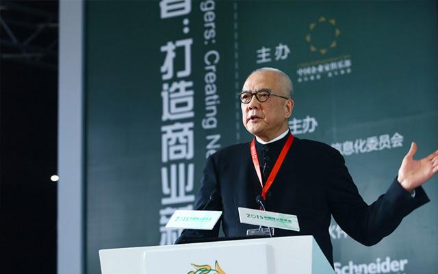 2016中国绿公司年会现场图片