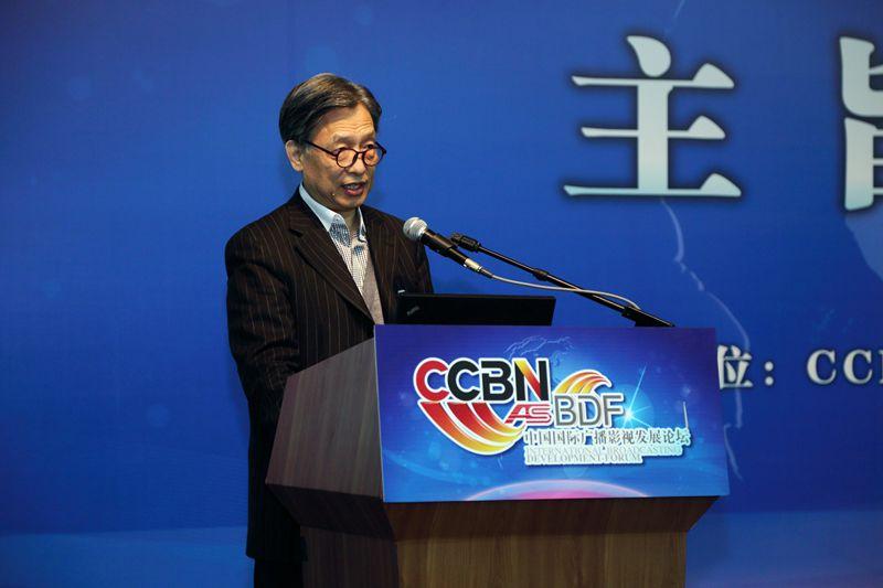 CCBN2016中国国际广播电视信息网络展览会现场图片