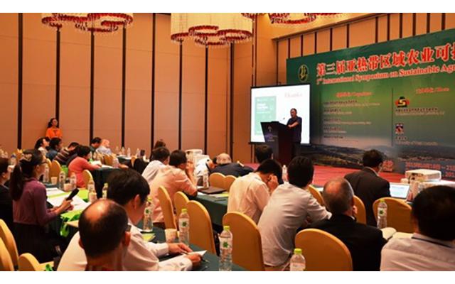 第三届亚热带区域农业可持续发展国际会议现场图片