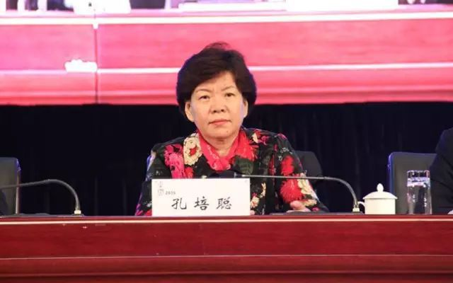 第三十二届中国兔业大会现场图片