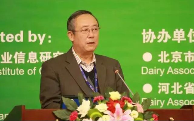 中国乳业技术创新与可持续发展大会现场图片