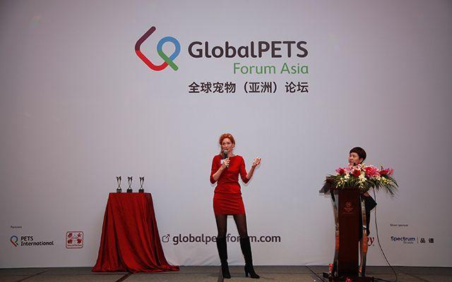 2015全球宠物(亚洲)论坛现场图片