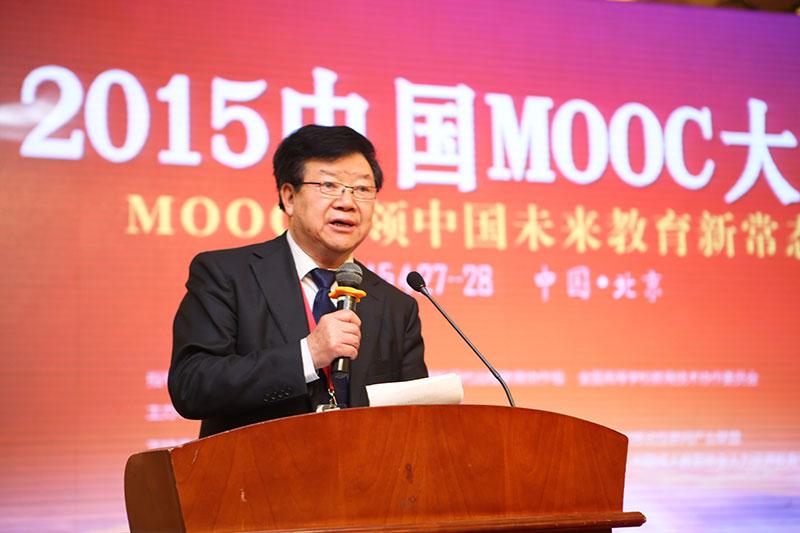 2017(第四届)中国MOOC大会现场图片