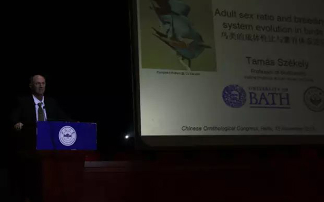 第十三届全国鸟类学术研讨会现场图片