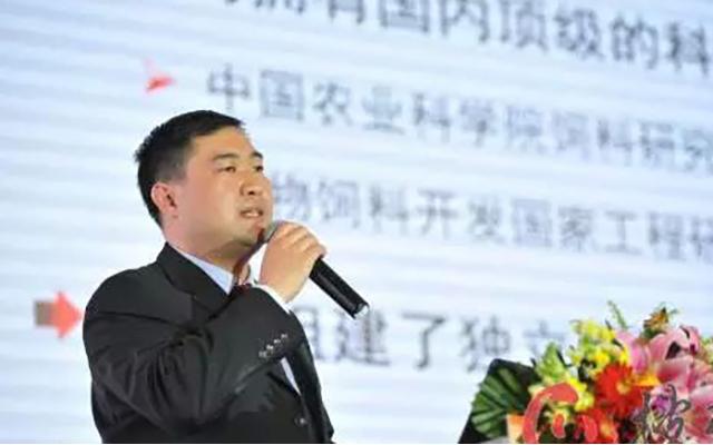 第三届(2016年)中国猪产业链市场风险预警年会现场图片