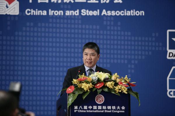 第九届中国国际钢铁大会现场图片