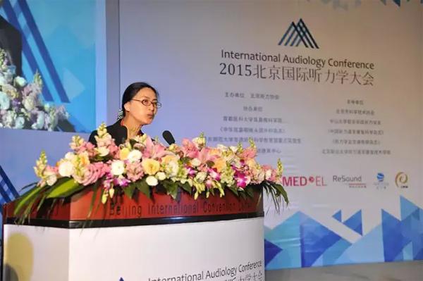 2017北京国际听力学大会现场图片