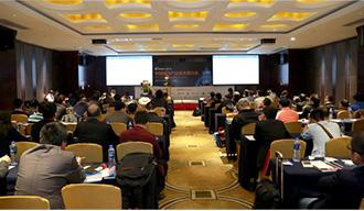 OFweek 2015中国锂电产业技术研讨会现场图片