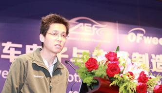 OFweek2016中国新能源汽车核心电子技术研讨会现场图片