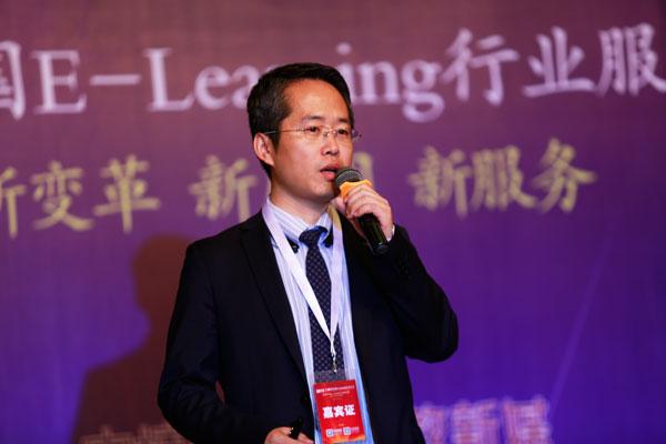 2016(第四届)中国E-learning行业大会暨2016中国E-learning行业服务会展现场图片