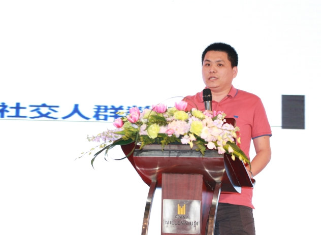 2016年中国广告业大会现场图片