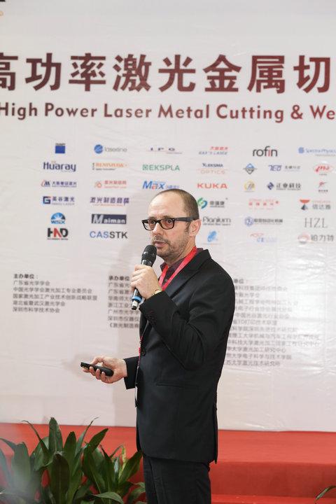 ALAT2016中国高功率激光金属切焊应用技术大会现场图片