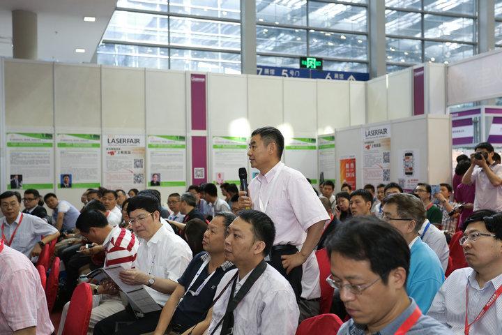 ALAT2016第四届亚洲3D打印产业发展与应用技术论坛现场图片