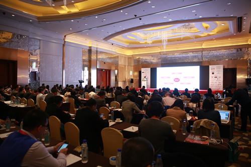 2016第九届亚太财富管理与私人银行年会现场图片