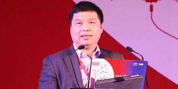 2016中国医疗健康产业投资峰会现场图片