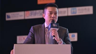 2016创新中国总决赛暨秋季峰会现场图片