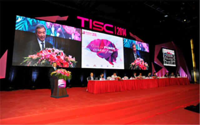 中国卒中学会第二届学术年会暨天坛国际脑血管病会议2016现场图片