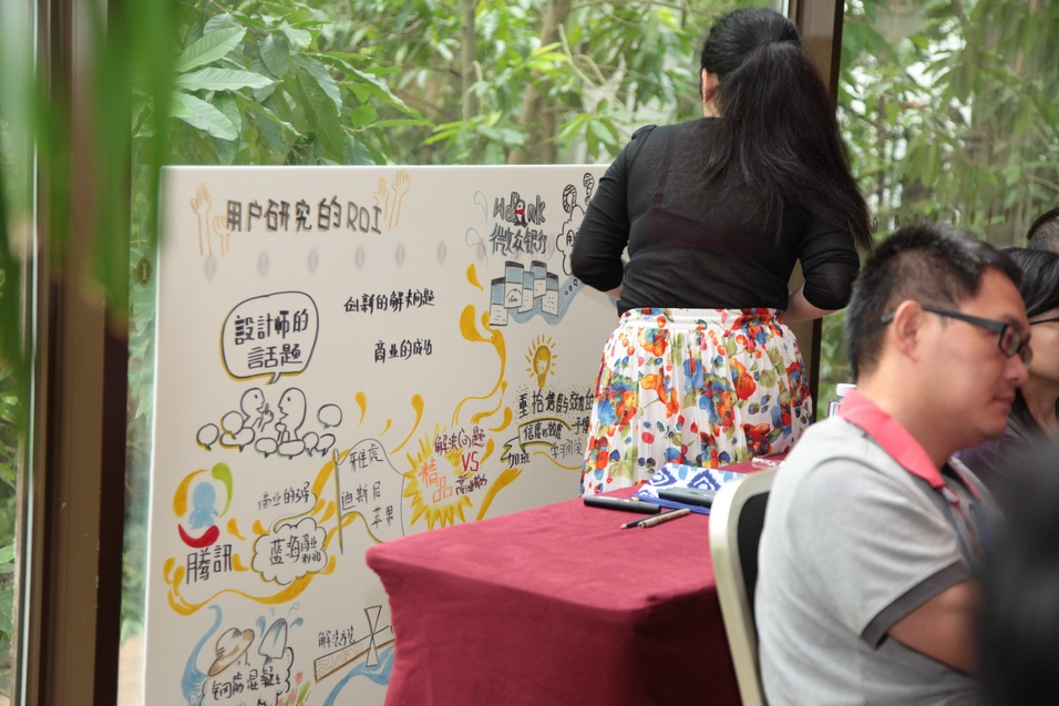 2016MPD软件工作坊 深圳站现场图片