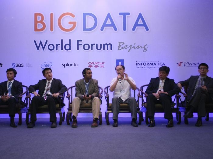 2016第六届大数据世界论坛 (BDWF 2016)现场图片